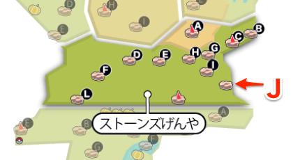 リセット 盾 厳選 ポケモン メタモン 剣