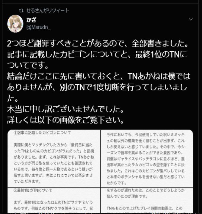 ポケモン ランク マッチ シーズン 3